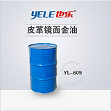 pu金油附着力优人造革金油