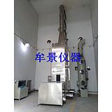 干式变压器燃烧性能试验装置符合GB1094