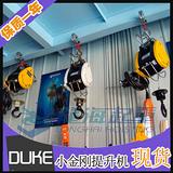 台湾小金刚提升机,台湾小金刚提升机250kg,现货,终身保修