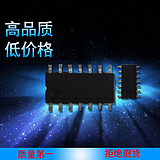 一级代理应广单片机PMC271 SOP14