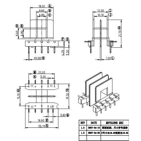共模电感骨架ee25白色双槽卧式5 5针l脚