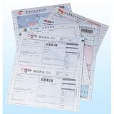 收据单厂家批发-票据印刷