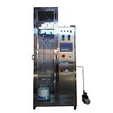 天津供应玻璃精馏装置实验仪器