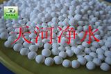 肇庆环保公司用天河颗粒状活性氧化铝 除湿干燥剂