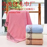 浴巾生产厂家 32股如意花冠浴巾批发 纯棉家用礼品成人裹胸大浴巾