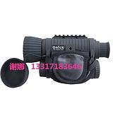 欧尼卡NK-720数码单筒夜视仪价格 欧尼卡NK-720参数