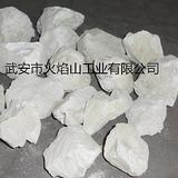 生石灰生产线节能新一代生石灰高清图片火焰山钙业