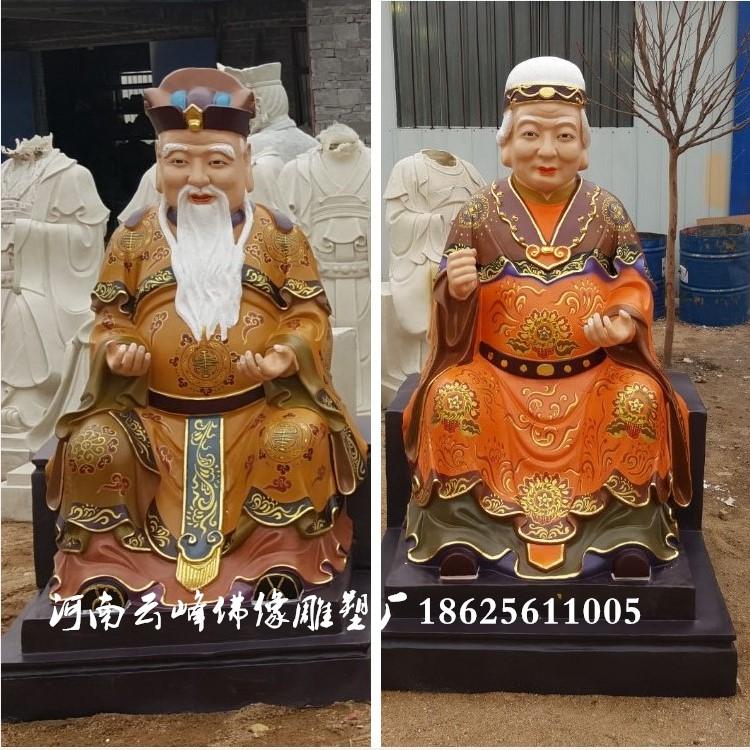 河南供应道教神像土地公土地婆神像佛像雕塑 山神爷像 财神爷像