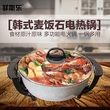 麦饭石电热锅家用电火锅不粘锅电炒锅30cm圆锅多功能不粘锅煎烤锅