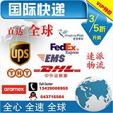 扬州到韩国快递专线,首尔空运物流电话,釜山国际货运价格