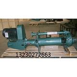 冶工40PV-SP液下渣浆泵/河北安海水泵