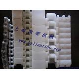 上海塑料链条销售点