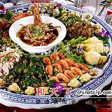 青花瓷海鲜大鱼盘 陶瓷大盘生产厂家