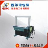 深圳全自动打包机 自动打包机 厂家直销 CEQ-200H 固尔琦
