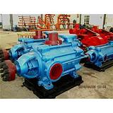 DG25507 中沃 工业锅炉给水泵