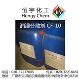 乙二醇苯醚EPH景德镇乙二醇苯醚恒宇化工各种溶剂批发