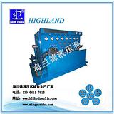 海兰德液压_液压综合试验台_工程机械液压综合试验台厂家