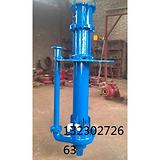 ZML渣浆泵批发/河北安海水泵