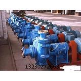 冶工100ZGB渣浆泵/河北安海水泵