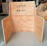 厂家定制弯曲木会议椅,会客椅背板,曲木弯板加工