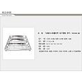 飞利浦TBS068 3X36W 1.2米格栅灯盘