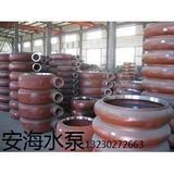 强特渣浆泵100-A42过流部件/河北安海水泵