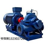 亨通200sh42水泵/河北安海水泵