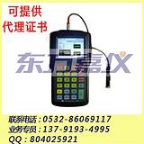 7126便携式测振仪测振仪北京时代测振仪TIME多图