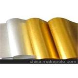 毫州油墨用铝银浆章丘金属颜料铝银粉油墨用铝银浆铝银粉