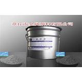 银箭铝粉铝银浆价低型号全_呼伦贝尔高纯铝粉生产厂家选山东银箭