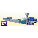 塑料穿线管生产设备益丰塑机青岛塑料穿线管生产设备