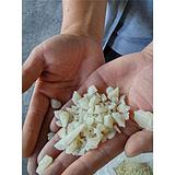硫酸铝海韵环保造粒硫酸铝