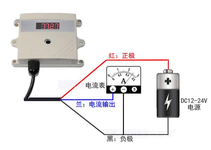 5转4-20ma 粉尘变送器 三线制 精度高接线