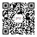 2017越南国际服装面料及纱线展