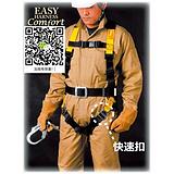三点式安全带,北京安全带,聚远安全带图