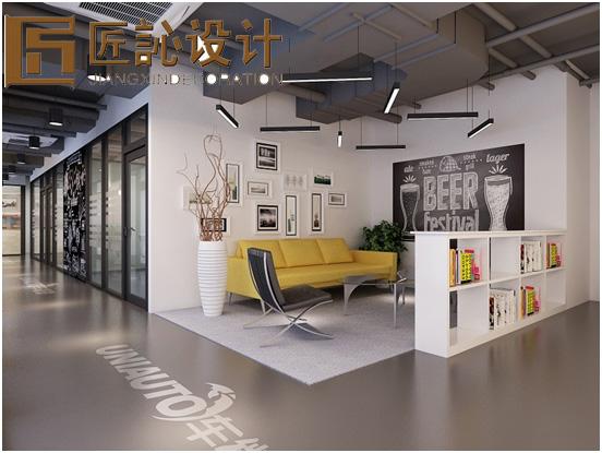 互联网公司办公室装修设计方案