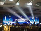 廣州會議活動策劃服務公司提供招商會策劃服務