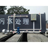 加工河南学校养老院餐饮废水处理设备产品参数 配套清单