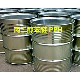 恒宇化工各种溶剂批发,丙二醇苯醚,陶氏化学丙二醇苯醚