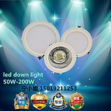 深圳LED筒灯生产厂家