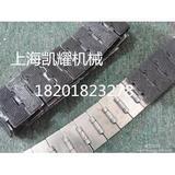 上海强大不锈钢链板