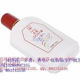 大宝SOD蜜化妆品厂家低价一手货源