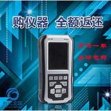 LC-3000A 龙城国际 轴承故障诊断仪