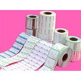 深圳 标签印刷厂国兴印刷图标签印刷厂单价
