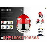 江苏总代理HT04消防头盔头上有反光条