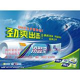 网上低价冷酸灵牙膏生产批发厂家