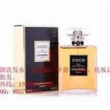网上低价香奈儿香水生产批发厂家
