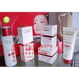 网上低价欧莱雅化妆品生产批发厂家