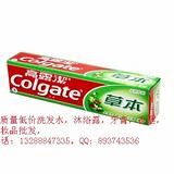 高露洁牙膏产品厂家一手货源