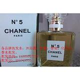 香奈儿香水厂家低价一手货源